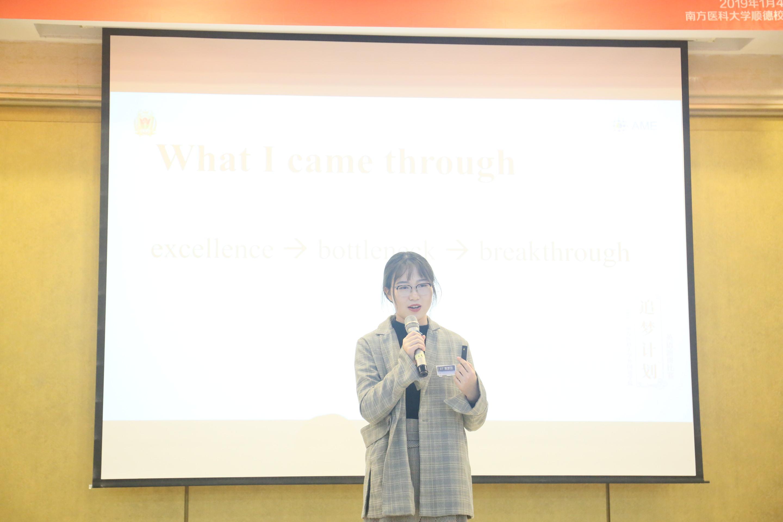 南方医科大学二本_外国语学院举办第四届主题英语演讲比赛-南方医科大学